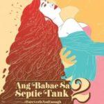 Ang babae sa septic tank 2-ForeverIsNotEnough 2016