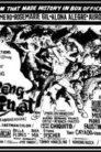 Pepeng Agimat 1973