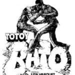 Totoy Bato 1977